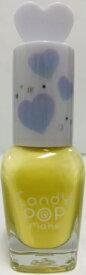 フォレストビューティーラボ CandyPopmake(キャンディーポップメイク)マニキュアYL1