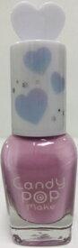 フォレストビューティーラボ CandyPopmake(キャンディーポップメイク)マニキュアPL1
