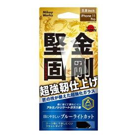 マイキー New iPhone 5.8inch用プレミアム超強化ガラス ブルーライトカット B08-23304TP