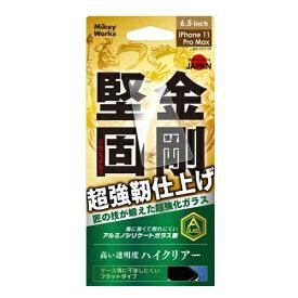 マイキー New iPhone 6.5inch用プレミアム超強化ガラス ハイクリアー B10-23301TP
