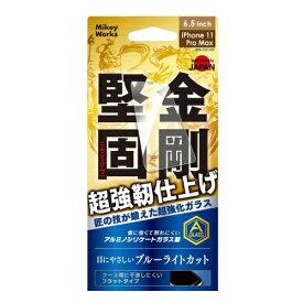 マイキー New iPhone 6.5inch用プレミアム超強化ガラス ブルーライトカット B10-23304TP