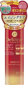 明色化粧品 DETクリア ブライト&ピール ピーリングジェリー<エイジングケア>(180ml)