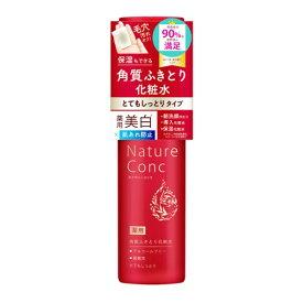 ナリス化粧品 Naris Cosmetics ネイチャーコンク薬用クリアローションとてもしっとり(200ml)【wtcool】