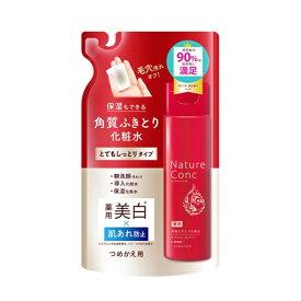 ナリス化粧品 Naris Cosmetics ネイチャーコンク薬用クリアローションとてもしっとり替(180ml)【wtcool】