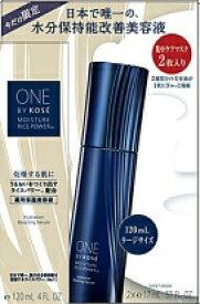 コーセー KOSE ONEBYKOSE (ワンバイコーセー)薬用保湿美容液 ラージサイズ 限定キット(120ml)〔美容液・オイル〕
