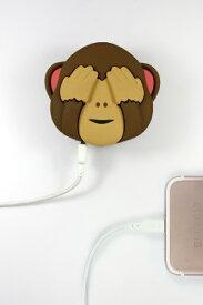 MOJIPOWER モジパワー モバイルバッテリー MOJIPOWER モンキー2 mojipower-monkey2 [2600mAh /1ポート /充電タイプ]