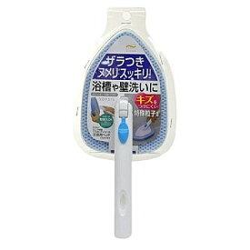 アイセン aisen ハンディバス洗いナイロン BSA10