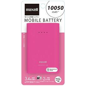 マクセル Maxell 大容量モバイルバッテリー MPC-CW10000PPK