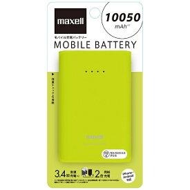 マクセル Maxell 大容量モバイルバッテリー MPC-CW10000PLM