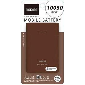 マクセル Maxell 大容量モバイルバッテリー(10050mAh) MPC-CW10000PCH