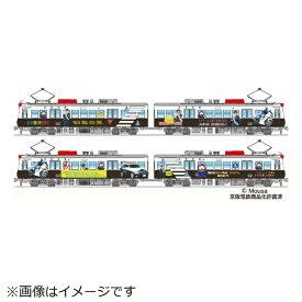 プラッツ PLATZ 1/150 京阪600形「パト電」 ラッピング電車 田名部生来(AKB48) 2輌セット