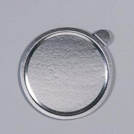 中澤函 NAKAZAWA HACO デコラプレート カルトンロンド φ185mm(25枚入) Jシルバー <NDK2602>[NDK2602]