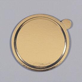 中澤函 NAKAZAWA HACO デコラプレート カルトンロンド φ224mm(25枚入) Jゴールド <NDK2604>[NDK2604]