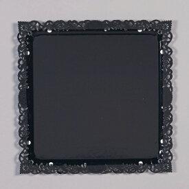 中澤函 NAKAZAWA HACO デコラプレート アンスール 185mm(25枚入) 黒 <NDK2503>[NDK2503]