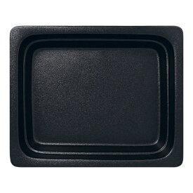ラックポーセレン RAK PORCELAIN ラック ガストロノームパン 角型 1/2サイズ ブラック RA1208GNSB <NMY0501>[NMY0501]