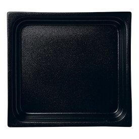 ラックポーセレン RAK PORCELAIN ラック ガストロノームパン 角型 2/3サイズ ブラック RA2308GNSB <NMY0701>[NMY0701]