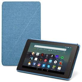 Amazon アマゾン Amazon純正 Fire7 タブレット (第9世代) カバー B07KCZCPPQ トワイライトブルー