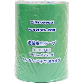 ダイヤテックス DIATEX パイオラン 塗装養生用テープ 150mm×25m グリーン Y09GR