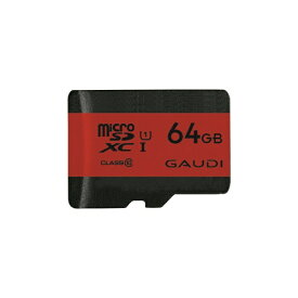 GAUDI ガウディ microSDXCカード CRGMSDXCU1A64G [64GB /Class10][CRGMSDXCU1A64G]