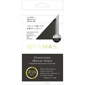 坂本ラヂヲ Protection Mirror Glass for iPhone 11 6.1インチ GLD GPGMG-IP02GLD