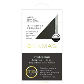 坂本ラヂヲ Protection Mirror Glass for iPhone 11 Pro Max 6.5インチ GLD GPGMG-IP03GLD