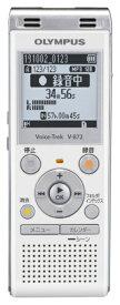オリンパス OLYMPUS ICレコーダー V-872 ホワイト [4GB][録音機 ボイスレコーダー 小型 高音質 長時間]