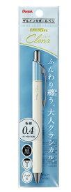 ぺんてる Pentel [ゲルインキボールペン] エナージェル クレナ(0.4mm /黒) XBLN74LP-A クラシカルピンク