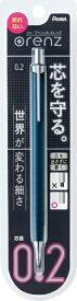 ぺんてる Pentel オレンズ 02ネイビー XPP502-C2