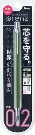 ぺんてる Pentel オレンズ 02カーキ XPP502-D2