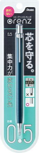ぺんてる Pentel シャープペンシル 0.5mm オレンズ ネイビー XPP505-C2