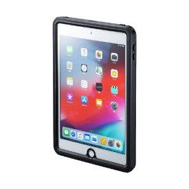 サンワサプライ SANWA SUPPLY 耐衝撃防水ケース(iPad mini 2019) PDA-IPAD1416