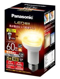 パナソニック Panasonic LED電球レフ電球タイプ LDR6LWRF6 [E26 /電球色 /レフランプ形]