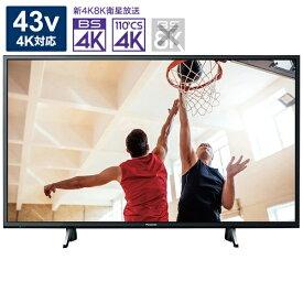 パナソニック Panasonic TH-43GX755 液晶テレビ VIERA(ビエラ) [43V型 /4K対応 /BS・CS 4Kチューナー内蔵][テレビ 43型 43インチ][TH43GX755]