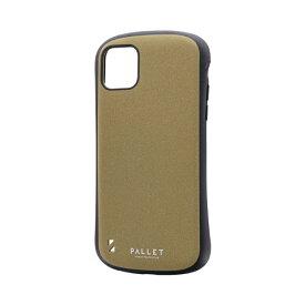 MSソリューションズ iPhone 11 Pro Max 6.5インチ PALLET STEEL 耐衝撃ケース イエローベージュ LP-IL19PLSBG
