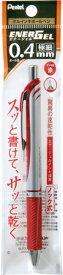 ぺんてる Pentel [ゲルインキボールペン] エナージェル ノック式(0.4mm /赤) XBLN74-B シルバー