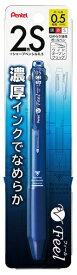 ぺんてる Pentel [2色ボールペン+シャープペン] 多機能ペン フィール 2+S(0.5mm /黒・赤+0.5mm) XBXWB355MCP メタリックブルー