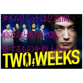 TCエンタテインメント TC Entertainment TWO WEEKS DVD-BOX【DVD】