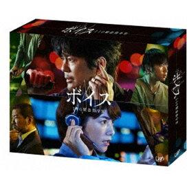 【2020年03月04日発売】 バップ VAP 【初回特典付き】ボイス 110緊急指令室 Blu-ray BOX【ブルーレイ】