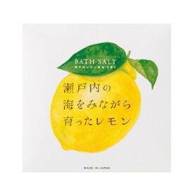 デイリーアロマジャパン DAILY AROMA JAPAN 瀬戸内レモン アロマバスソルト(40g)〔入浴剤〕