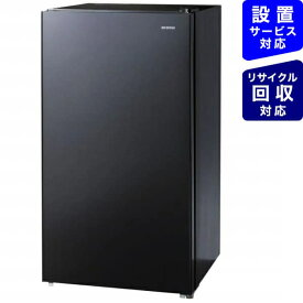 アイリスオーヤマ IRIS OHYAMA 《基本設置料金セット》KRJD-9GA-B 冷蔵庫 ブラック [1ドア /右開きタイプ /93L][冷蔵庫 小型]【zero_emi】[KRJD9GAB]