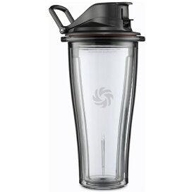 バイタミックス Vitamix Vitamix ブレンディングカップ600ml 99014[99014]