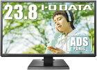I-O DATA アイ・オー・データ 液晶ディスプレイ ブラック KH240V [23.8型 /ワイド /フルHD(1920×1080)][KH240V]