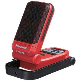 パナソニック Panasonic Panasonic 工事用 充電ワイヤレススピーカー USB端子付き 赤 EZ37C5-R
