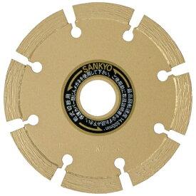 三京ダイヤモンド工業 SANKYO DIAMOND TOOLS 三京 レーザー隼105×20.0 御影石・石材切断用 LB-4
