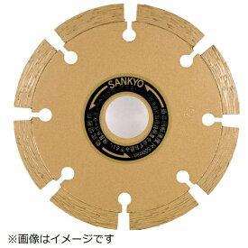 三京ダイヤモンド工業 SANKYO DIAMOND TOOLS 三京 レーザー隼125×22.0 御影石・石材切断用 LB-5