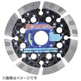 三京ダイヤモンド工業 SANKYO DIAMOND TOOLS 三京 低騒音ナイト 105×2.0×8.0×20.0 LT-S4