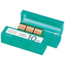 オープン工業 OPEN INDUSTRIES OP コインケース 10円用 M-10