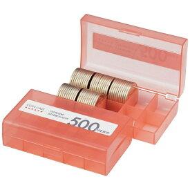 オープン工業 OPEN INDUSTRIES OP コインケース 500円用 M-500W