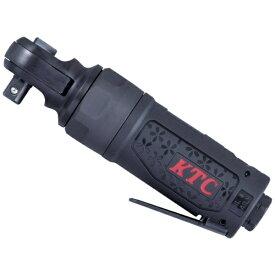 京都機械工具 KYOTO TOOL KTC 9.5sq.エアラチェット(インパクトタイプ) JAR341