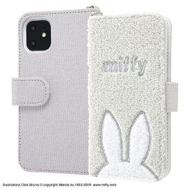 イングレム Ingrem iPhone 11 6.1インチ / 『ミッフィー 』/サガラ刺繍 手帳型ケース 帆布/グレー IS-BP21SGR1/MF1